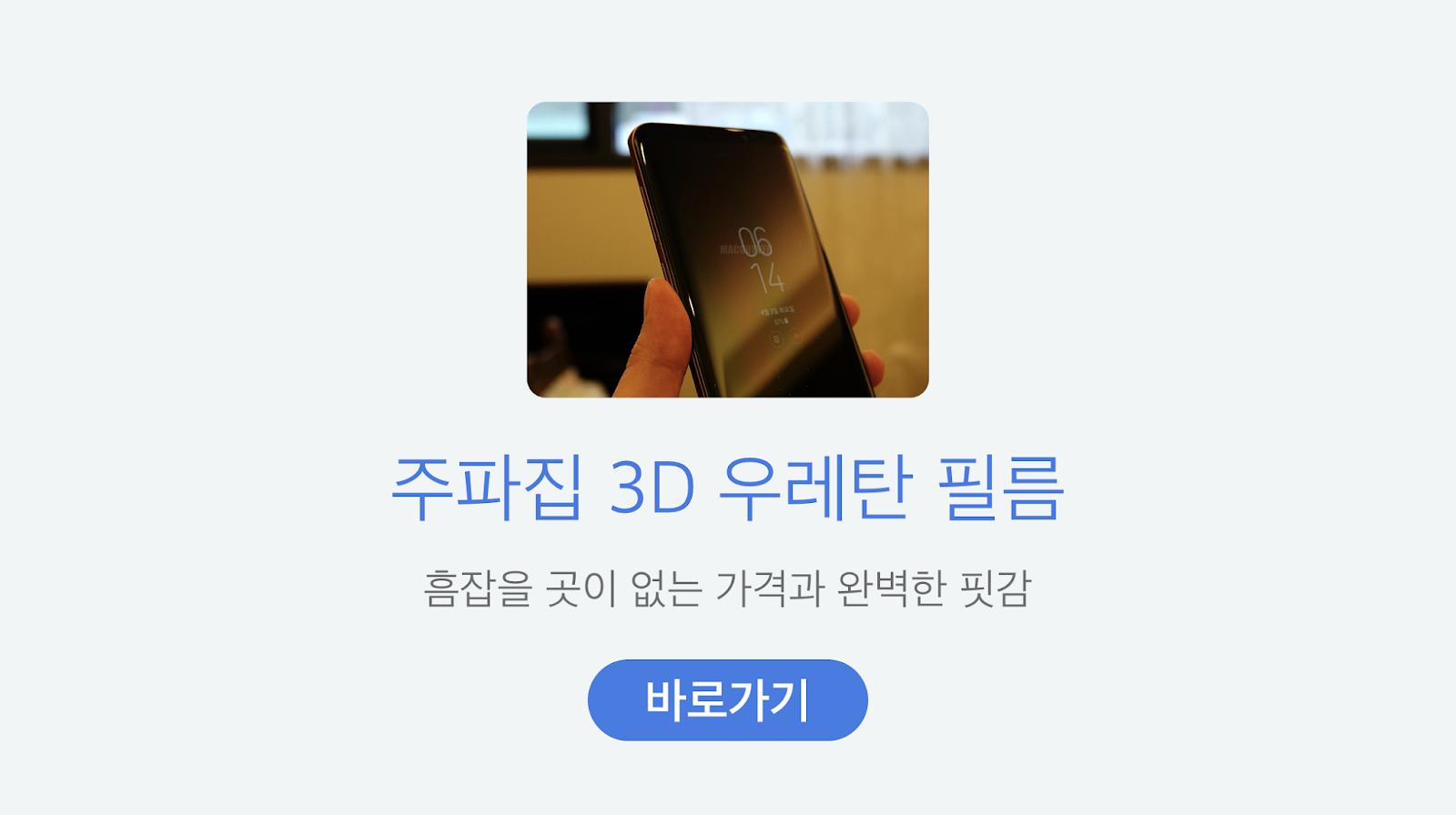 http://smartstore.naver.com/jupazip/products/2553427091