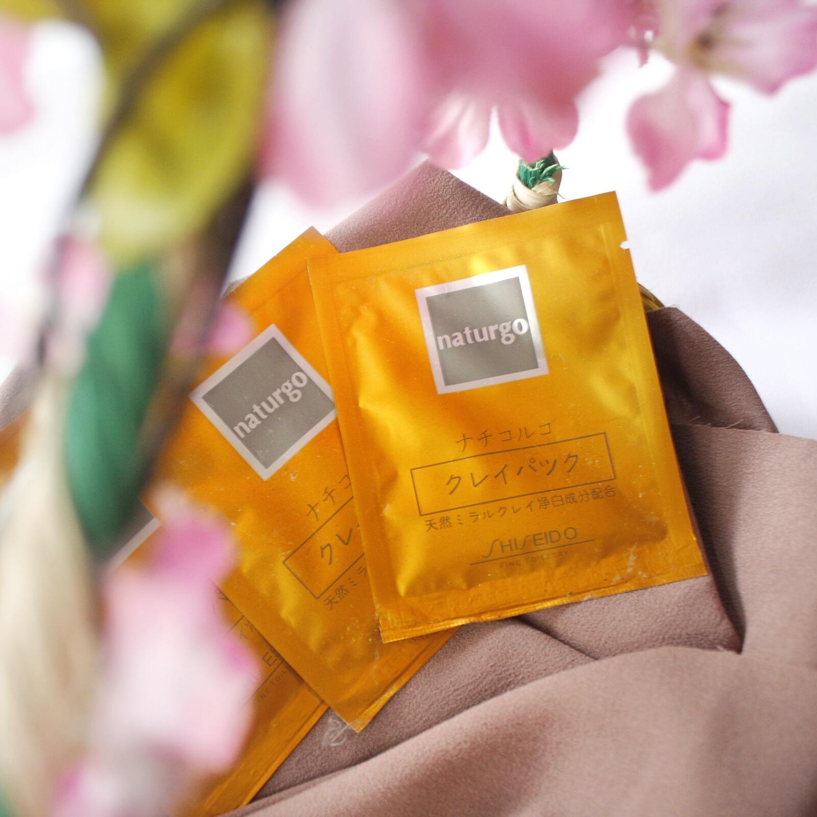 Skincare Palsu Dan 5 Tips Sebelum Membeli Atau Kosmetik Naturgo Masker Iya Yang Saya Maksud Itu Adalah Katanya Keluaran Shiseido Clay Berwarna Hitam Pekat Dipercaya Bisa Mengangkat Komedo Ini