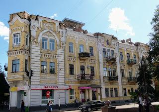 Житомир. Большая Бердичевская ул., 28