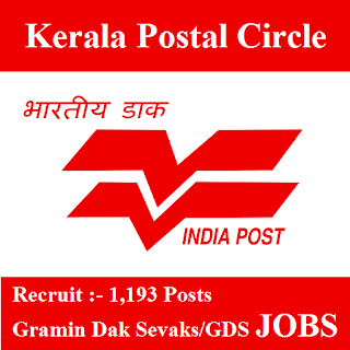 Kerala Postal Circle, Postal Circle, India Post, 10th, Kerala, GDS, Gramin Dak Sevak, freejobalert, Sarkari Naukri, Latest Jobs, Hot Jobs, kerala circle logo