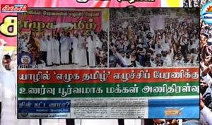 News paper in Sri Lanka : 25-09-2016