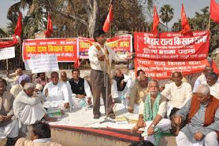 bihar-kisan-mahasabha-condemn-firng-on-farmer