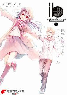 [赤坂アカ] ib -インスタントバレット- 第01巻