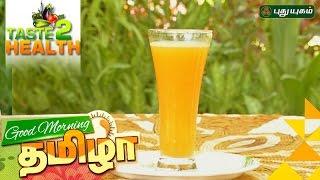 Golden Fruit Juice | Taste2Health | Good Morning Tamizha 21-10-2016 Puthuyugam Tv