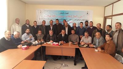 الجمعية المغربية لاساتذة التربية الاسلامية تثمن المبادرة الملكية لمراجعة برامج ومناهج التربية الدينية