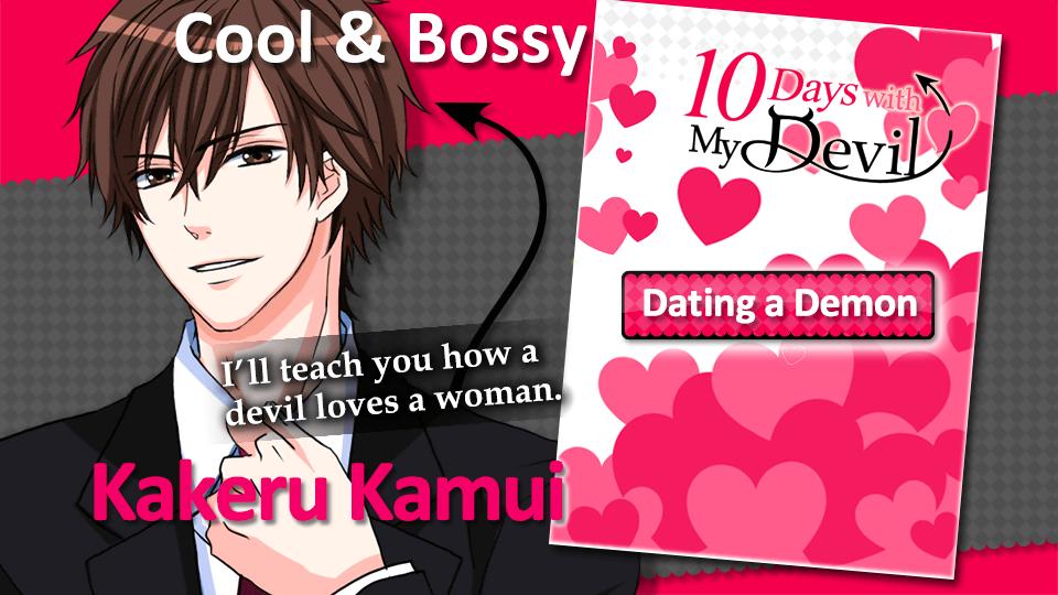 Dating a demon kakeru walkthrough