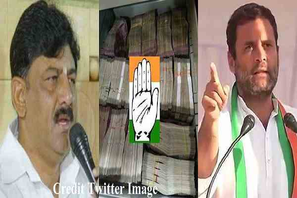 congress-and-rahul-gandhi-should-be-shame-10-crore-recovered