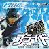 [REVIEW] PRIDE (Japanese Drama) : Tentang Sebuah 'Kebanggan'