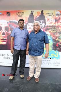 Panjumittai Tamil Movie Audio & Trailer Launch  0022.jpg