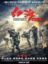 Operation Red Sea (2018) (English) - Latest Free Movies in HD