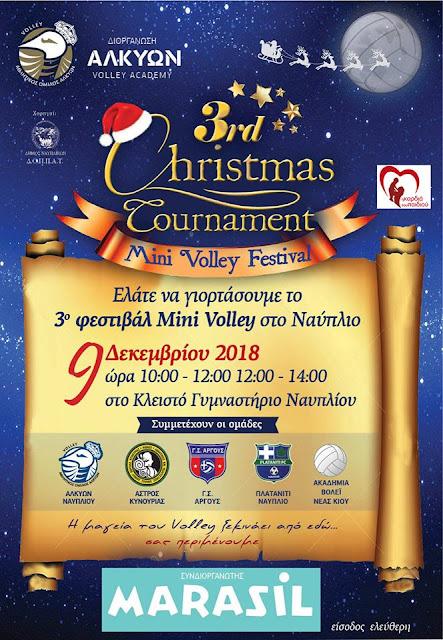 3ο Φεστιβάλ Mini Volley στο Ναύπλιο