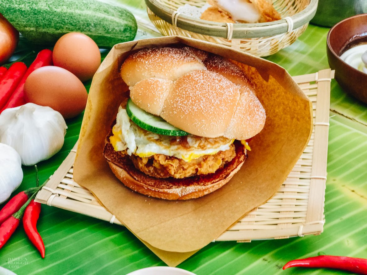 """The """"Nasi Lemak"""" Burger is available from $5.95 a la carte, or from $7.80 in an Extra Value Meal™"""