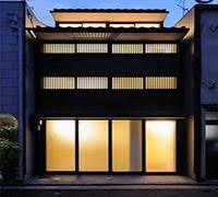 Casa en Kyoto de Alphaville