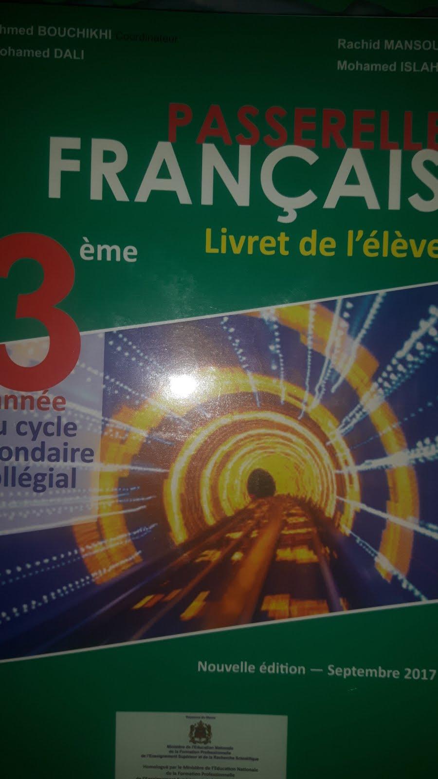 le livre passerelle français 3éme année