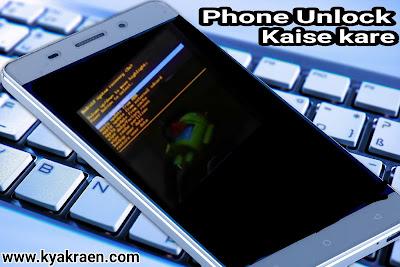 Bina kisi app ya software ke phone ka pattern or pin kaise kaise tode.phone ko unlock kaise kare step by step. Puri jankari hindi me