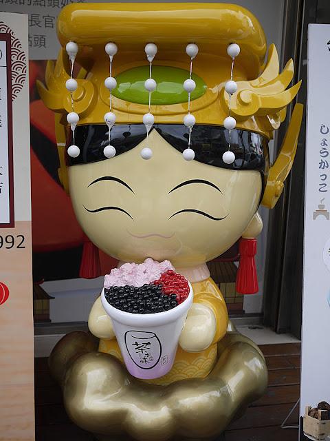 P1260314 - 【熱血採訪】大甲鎮瀾宮旁的茶本味,料好實在點頭奶茶約訪