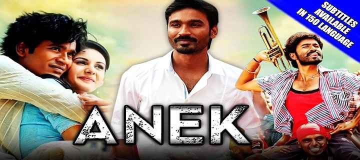 Anek (Anegan) Hindi Dubbed 480p HDRip 500mb