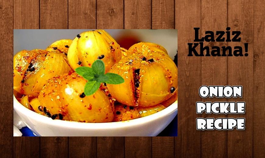 प्याज का अचार बनाने की विधि - Onion Pickle Recipe in Hindi