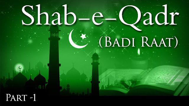 Shab E Qadar Mubarak Whatsapp Status Photos
