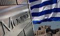 Αναβάθμιση της Ελλάδας από την Moody's