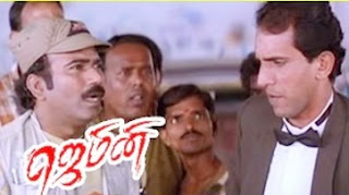 Gemini Movie Scenes | Manorama seeks Vikram's help | Vikram agrees to help an auto driver | Dhamu