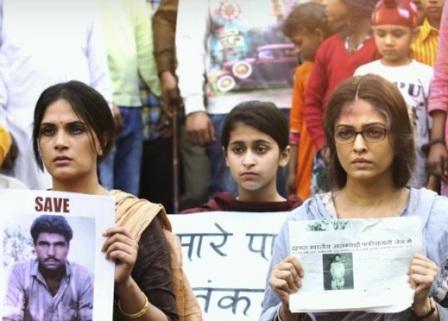 Mera Junoon Lyrics - Sarbjit | Aishwarya Rai Bachchan, Richa Chadda