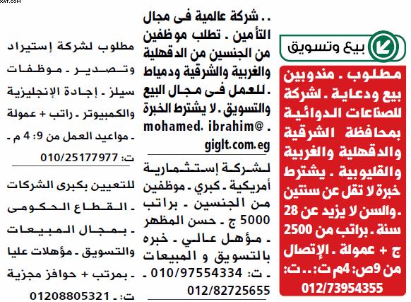 gov-jobs-16-07-21-01-34-05