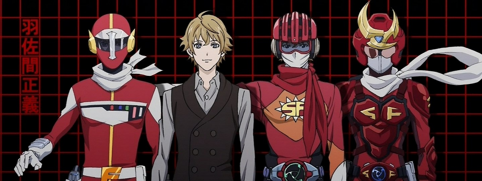 Samurai Flamenco Episodes Arabic