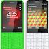 Nokia 225 RM-1011 Yazılım İndir Yükle