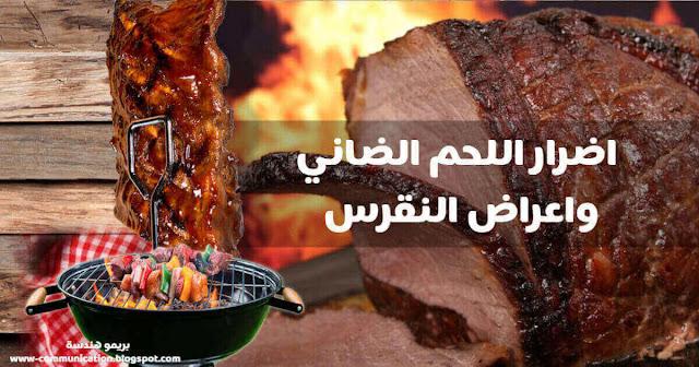 خلفية لحم  وطعام meat background