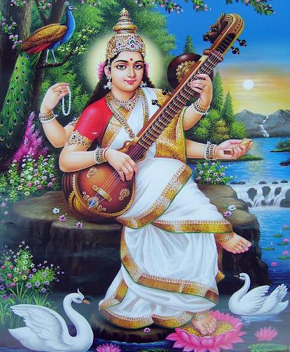 saraswati namastubhyam mp3
