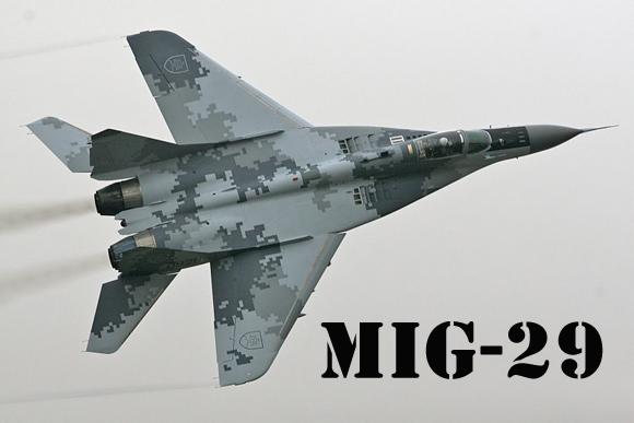avión caza mig 29