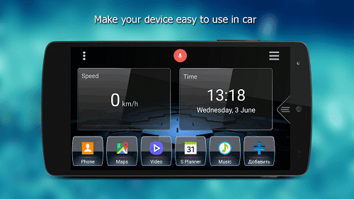 Car Launcher Pro Apk Download