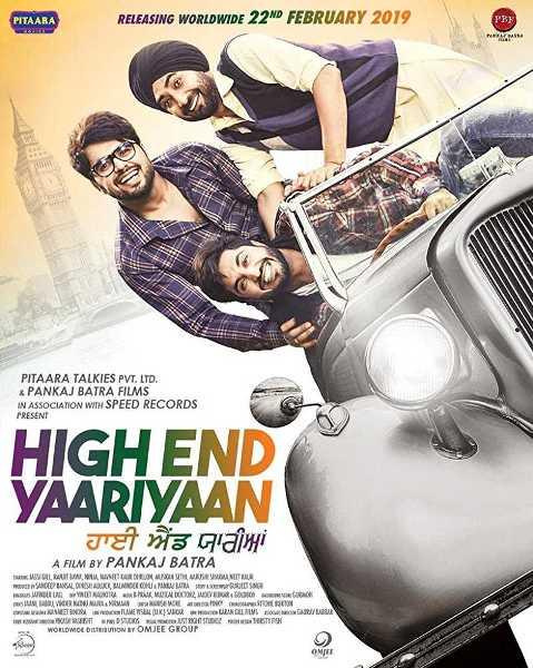 2019 Punjabi movie High End Yaariyaan Box Office Collection wiki, Koimoi, High End Yaariyaan cost, profits & Box office verdict Hit or Flop, latest update High End Yaariyaan tollywood film Budget, income, Profit, loss on MT WIKI, Bollywood Hungama, box office india