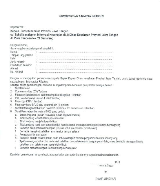 Rekrutmen Enumerator Provinsi Jawa Tengah Tahun 2019