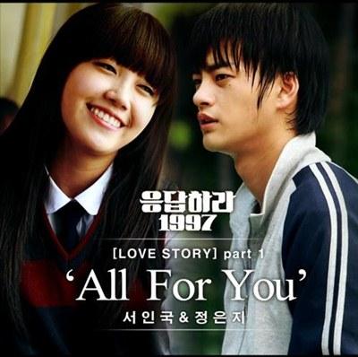 Eunji and in guk dating sim