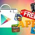 تحميل تطبيقات اندرويد apk برابط مباشر للموبايل كاملة Download Android Apps