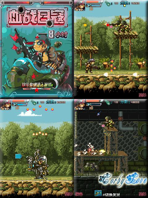 480x640 java games touchscreen