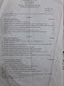 Microbiology TU Board Exam Question Papers