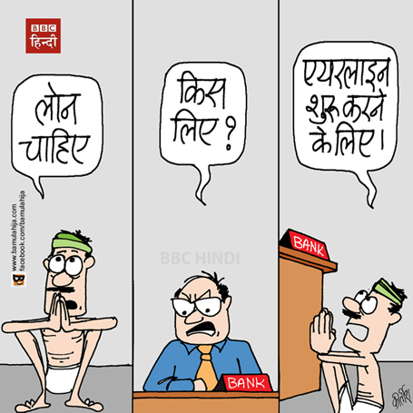 vijay mallya cartoon, farmer, poverty cartoon, cartoons on politics, indian political cartoon