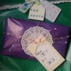 http://cosaspitipitosas.blogspot.com.es/2015/07/empqtdbonito-julio-tarjetas-con-sellos.html