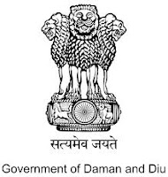 Daman & Diu, SSB, Sarva Shiksha Abhiyan, Teacher, Primary Teacher, 12th, TET, freejobalert, Sarkari Naukri, Latest Jobs, daman and diu logo