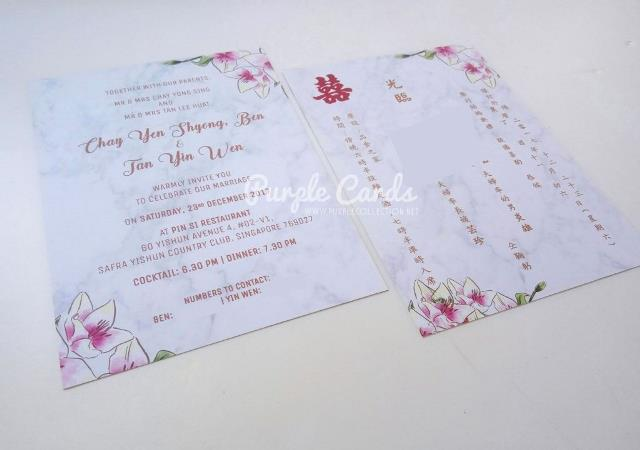 marble wedding invitation card printing malaysia kuala lumpur selangor, cetak, kad kahwin, flat card, art card, business card, lily flower, watercolour flower, designer, personalized, personalised, custom design, made, effect, simple, elegant, online order, save the date, singapore, johor bahru, jb, melaka, seremban, bentong, pahang, perak, ipoh, penang, kedah, kelantan, chinese, christian, hindu, tamil, malay, melayu, pin si restaurant, bespoke, texture, matt, quality, concorde hotel kl, hilton kl, westin hotel kl