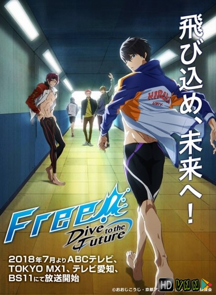 Free!- Dive to the Future