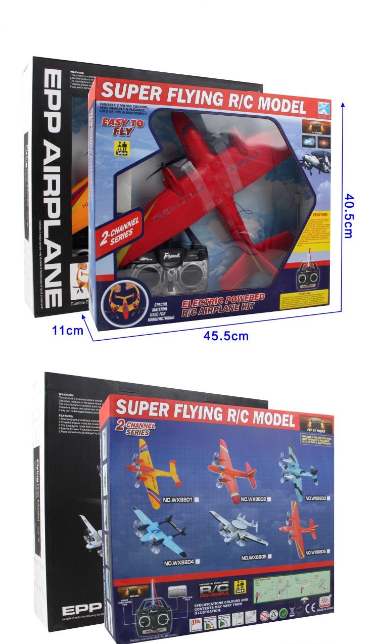 Máy bay cánh bằng SCN005_4