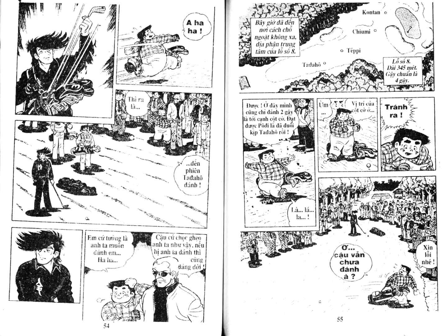 Ashita Tenki ni Naare chapter 5 trang 26