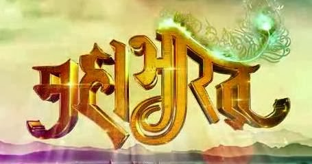 Mahabharat: (2013) Show on Star Plus wiki - Serial Story