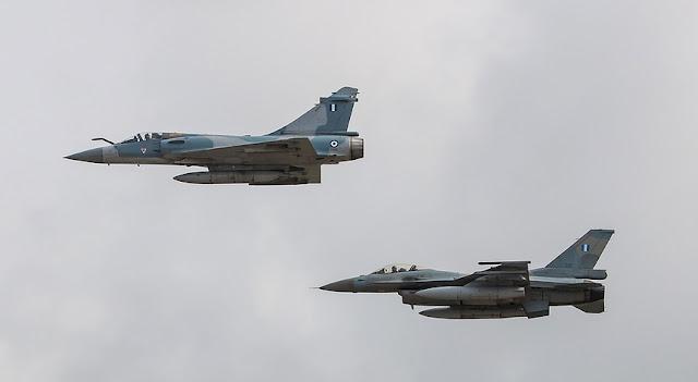 Άρχισαν πάλι μαζικές εμπλοκές μαχητικών στο Αιγαίο με τα τουρκικά