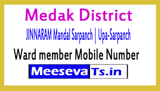 JINNARAM Mandal Sarpanch | Upa-Sarpanch | Ward member Mobile Numbers Medak District in Telangana State