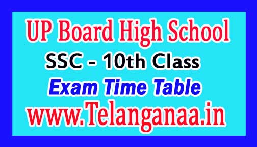 UP Board High School 10th Class Exam Time Table 2017